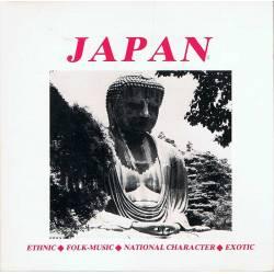 Japan - Ethnic. Folk Music....