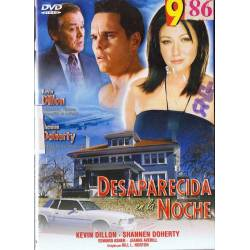 Desaparecida en la noche. DVD