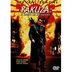 Yakuza. DVD
