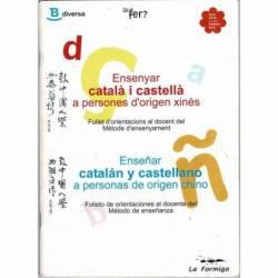 Enseñar catalán y...