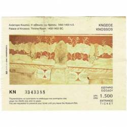 Entrada Ticket Knossos, Grecia