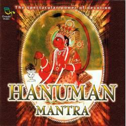 Hanuman Mantra. The...