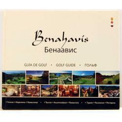 Benahavís. Guía de Golf